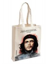 Che Guevara Bez Çanta